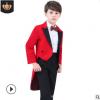 儿童礼服男童燕尾服宝宝小主持人花童婚礼钢琴演出服男孩西装套装