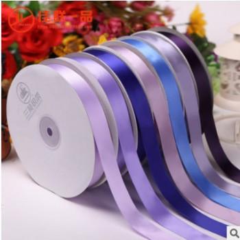三顶织带A12单面段带高密双面色丁带 DIY礼品包装丝带彩带丝带