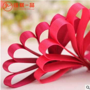 三顶厂家直销 纯色罗纹带横纹带 各种尺寸螺纹织带 礼品包装彩带