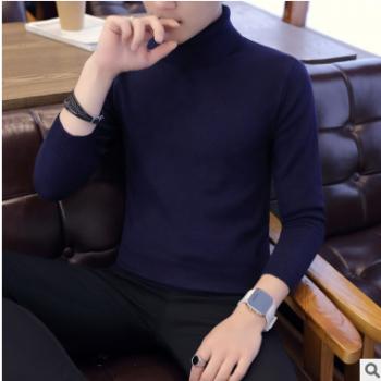 秋冬季高领毛衣男士线衫韩版修身白色打底针织衫纯色潮流男装衣服
