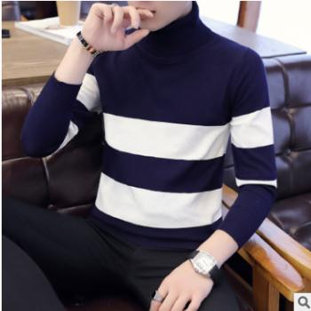 秋冬季高领毛衣男士线衫韩版修身条纹打底针织衫潮流男装衣服代理