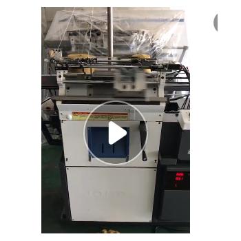 翻新针织机械电脑编织手套机 全自动针织劳保手套生产机器