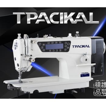 标雄工业缝纫机 电脑平车平缝机 全自动衣车电动缝纫机