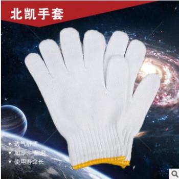 热销批发日本外贸劳保棉纱手套加厚保暖耐磨工业棉纱线针织手套