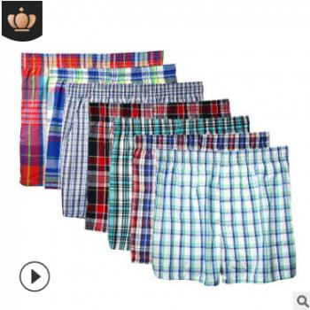 男士内裤100纯棉全棉四角外贸平角阿罗裤平脚高腰宽松透气吸汗