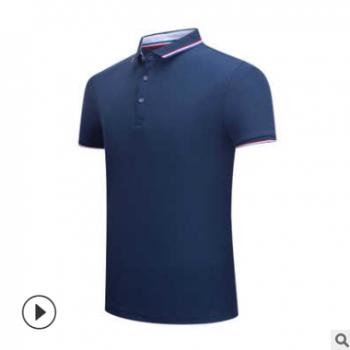 苏州职业装团体服定制 高品质不变形翻领T恤