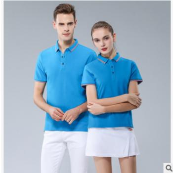 80棉陶瓷纤维短袖翻领T恤polo衫现货 量大可定做 苏州工作服定制
