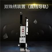 扬州市海力信机械有限公司
