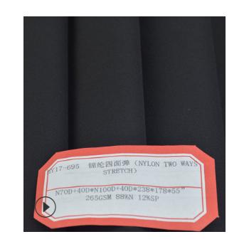 88%锦纶四面弹 梭织锦纶弹力布 12%氨纶 N70D+40D双弹斜纹