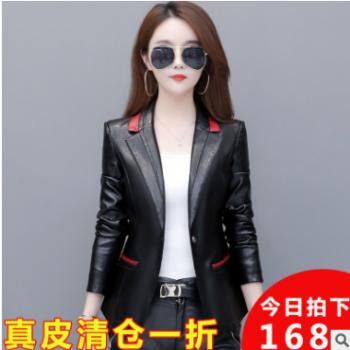 2019春秋新款海宁皮衣女短款机车韩版修身显瘦西装领皮夹克小外套