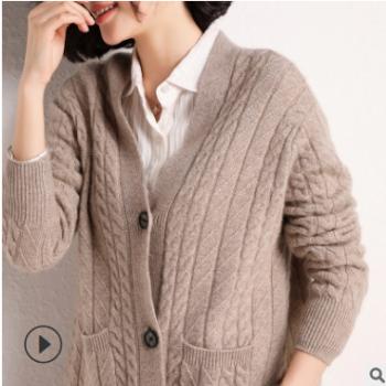 加厚V领麻花羊绒开衫女宽松外套2019秋冬新款口袋毛衣披肩针织衫