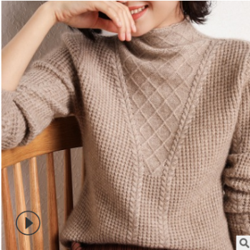 修身加厚半高领羊绒衫2019秋冬新款麻花短款女毛衣套头针织打底衫