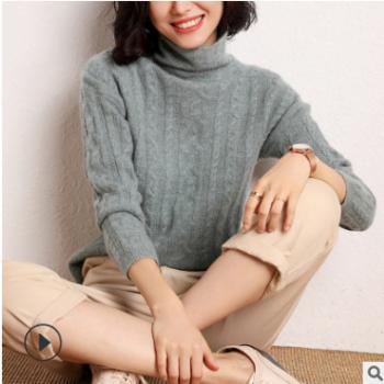 加厚堆堆领麻花山羊绒衫女2019秋冬季新款短款纯色毛衣打底针织衫