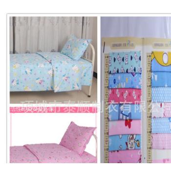 医院宾馆酒店床上用品三件套 被子褥子枕芯六件套 批发定制