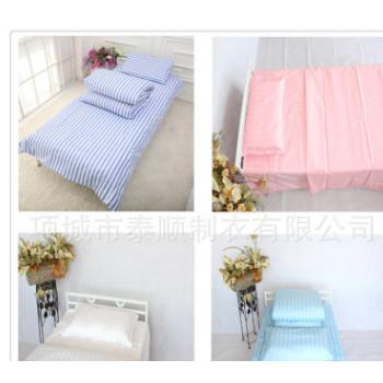 厂家直销医院床品医用三件套被罩床单枕套纯棉涤棉床单可印字