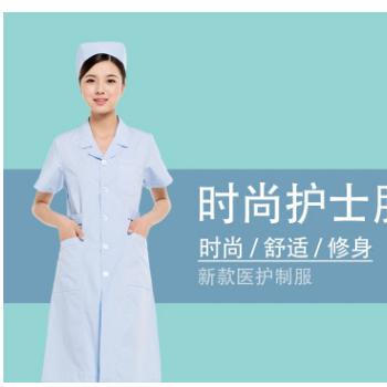护士服半袖 白大褂医生工作服夏季短袖美容实验服药店工作服