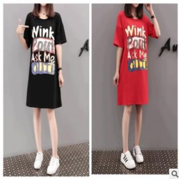 夏装新款韩版时尚创意字母T恤连衣裙加肥加大码女装