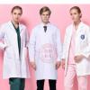 2018新款男女款医生服白大褂蓝大褂修身护士服药店医院长袖包邮