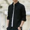 秋季男士修身纯棉长袖衬衫韩版衬衣青年休闲工装外套潮流寸衫