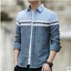 灰色衬衫男长袖秋季正装潮流韩版休闲寸衫拼色修身免烫男士衬衣潮