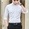 男士七分袖白衬衫休闲商务夏季韩版潮流帅气职业衬衣男潮一件代发