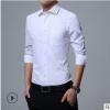秋季长袖衬衫男士青年白衬衣修身商务上班职业正装短袖黑寸免烫
