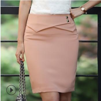 夏天新款包臀半身裙韩版潮流职业西装裙纯色修身显瘦大码一步裙子