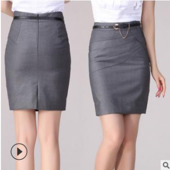 夏新款修身纯色半身裙修身显瘦包臂一步裙大码职业女装上班工作服