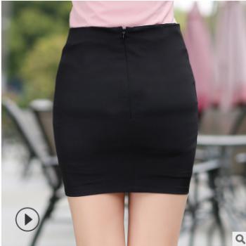 黑色OL半身裙女2019夏装新款防走光包臀短裙韩版修身显瘦高腰裙子