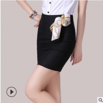 夏韩版包臀半身裙女修身显瘦防走光西装裙大码纯色百搭上班工作服
