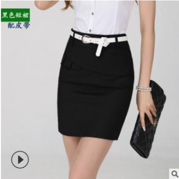 夏季修身纯色包臂半身裙女气质职业一步裙大码职业女装上班工作服