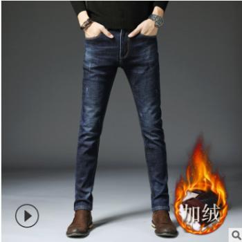 冬季新款牛仔裤男式加绒弹力直筒裤保暖韩版修身长裤男士中腰裤子