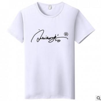 新款2019夏季休闲大码男装印花涤纶套头短袖青春流行领男式T恤