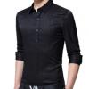 冬季男士加绒衬衫免烫商务休闲韩版修身打底寸衫潮流加厚黑色衬衣