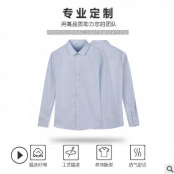 沃克集团企业团队衬衫定制刺绣LOGO男女工作服秋工装白色长袖衬衣