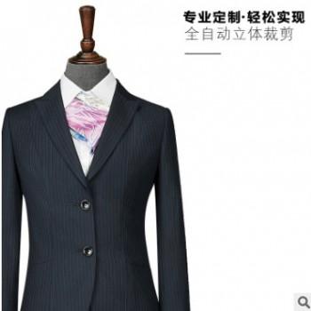 沃克集团高品质女西服套装定制企业职员银行制服西装女职业正装