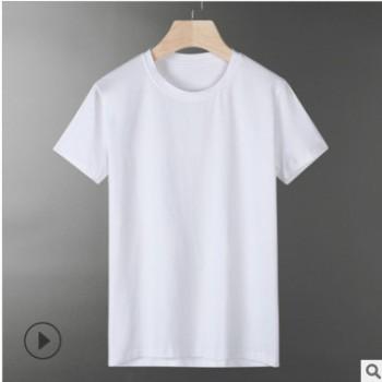 夏季简约百搭短袖t恤男士韩版圆领打底衫潮流半袖体恤修身T