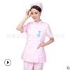 护士服蓝色分体套装白大褂短袖女粉色偏襟立领夏季牙科修身工作服