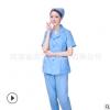 护士服分体套装短袖医生女薄葫芦领口腔牙科药店医院护理工作服