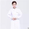 定做白大褂厂家 女医生服冬装牙科护士服长袖工作服白服修身立领