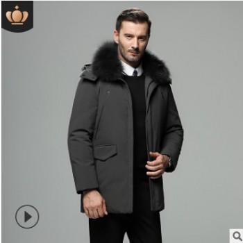 2019冬季新款男士羽绒服爸爸装潮流保暖中老年外套狐狸毛领父亲