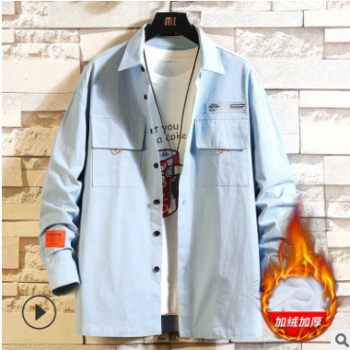 新款男士加绒衬衫长袖韩版上衣服休闲帅气保暖寸衫工装衬衣外套潮