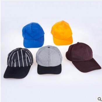 东绅员工广告鸭舌帽 工作服配饰劳保布帽子批发 绣印logo加工定做