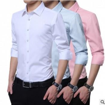 新款贸易春秋男式纯色长袖衬衫青年韩版修身免烫正装衬衣商务休闲