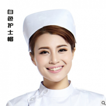 厂家定制护士帽 白色线娟涤卡涤平卫校实习帽ICU护士长燕尾帽粉色