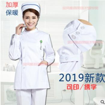 厂家定制偏襟立领护士服白色长袖分体女长袖套装工作服美容服纹绣