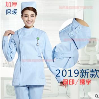 厂家定制偏襟立领护士服蓝色长袖分体套装冬装女工作服美容服纹绣