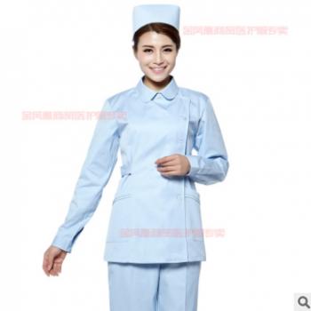 厂家定制偏襟底上领护士服蓝色长袖分体套装女冬工作服美容服纹绣