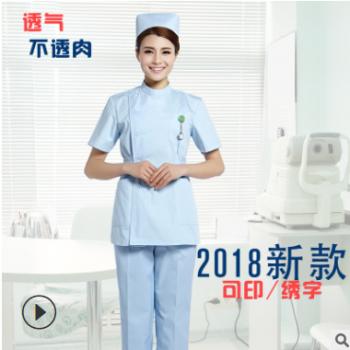护士服短袖偏襟白大褂牙科口腔学生美容院药店工作服夏装厂家定制