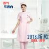 护士服短袖女粉色白大褂夏季修身学生医院工作服导医药房纹绣美容